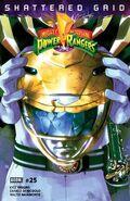 Boom-helmet-25-yellow