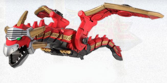 Gosei Dragon Mechazord