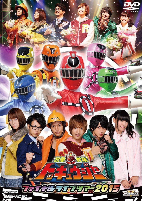 Ressha Sentai ToQger Final Live Tour 2015