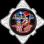 Dino Charge Ninja Power Star.png