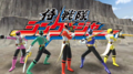 Samurai Sentai Shinkenger with Super Shinkenger