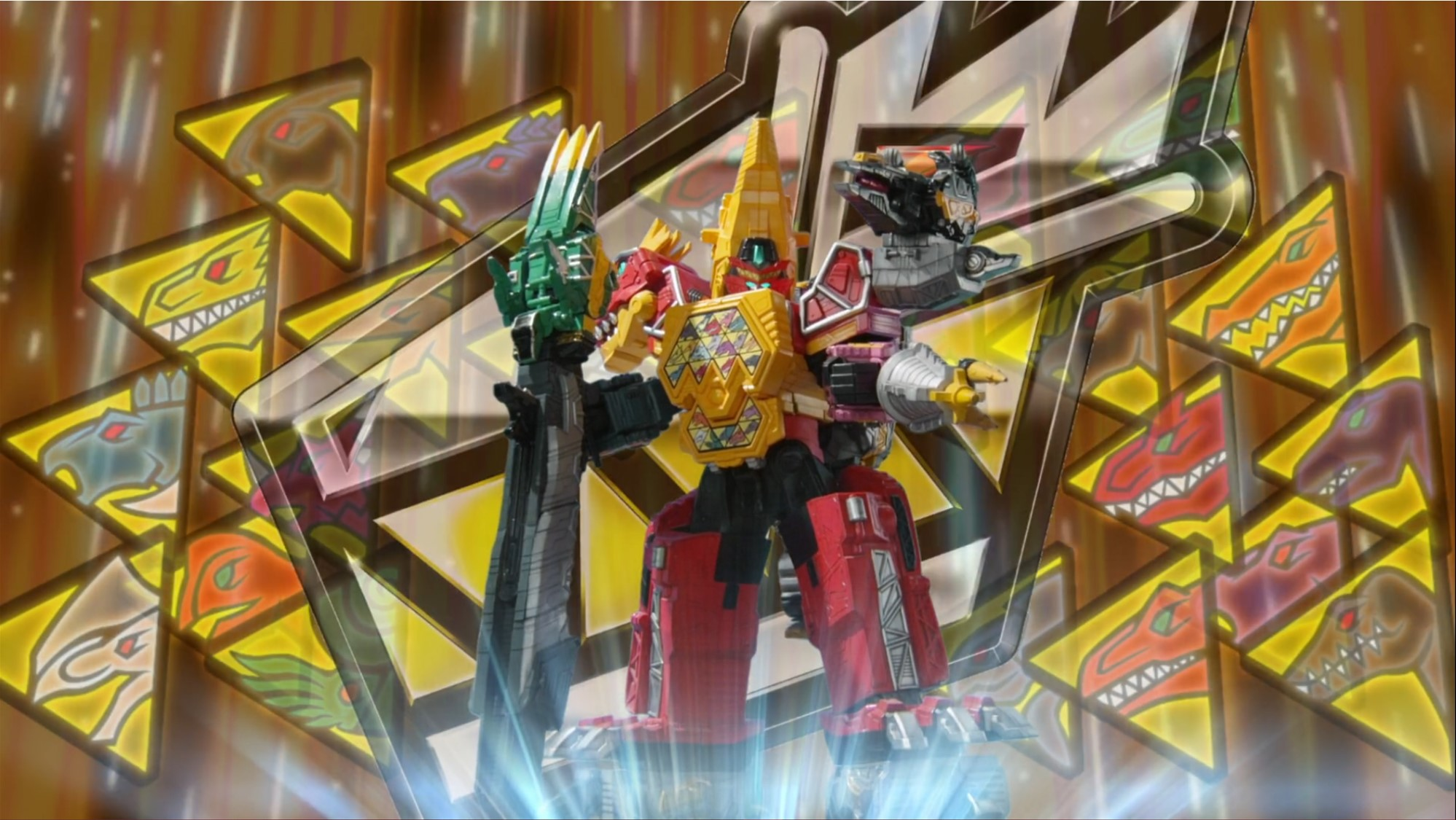 Brave 35: Super Awesome! Gigant Kyoryuzin