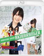 AkibarangerS2 Blu-ray Vol 4