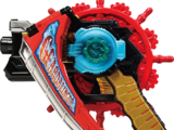 World Thief Transformation Gun Geardalinger