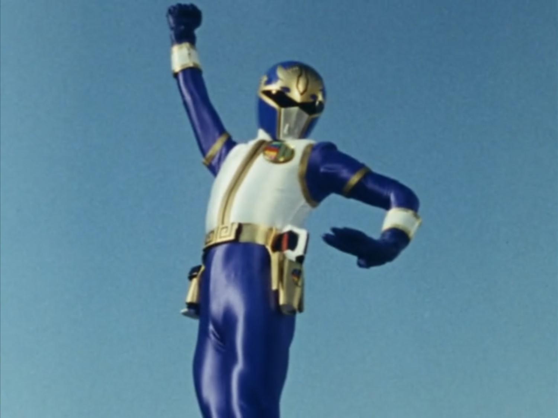 Blue Squadron Ranger