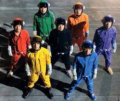 Eight Ranger.jpeg