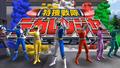 Tokusou Sentai Dekaranger in Super Sentai Legacy Wars