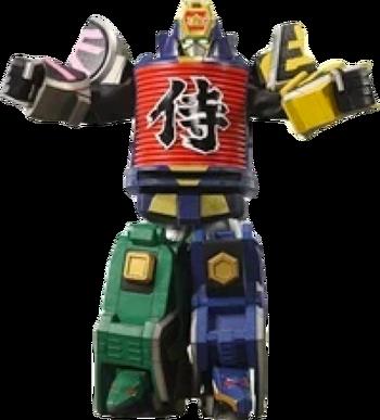 Shinken Daigoyou