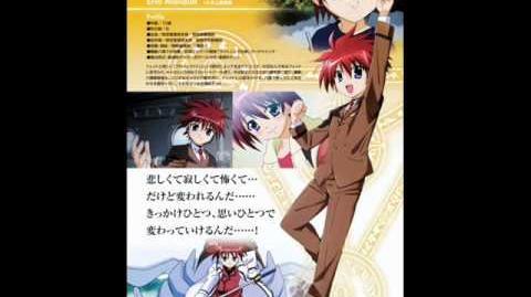 Theme of Erio Mondial - Wakaki Yari Kishi (Longer Version)