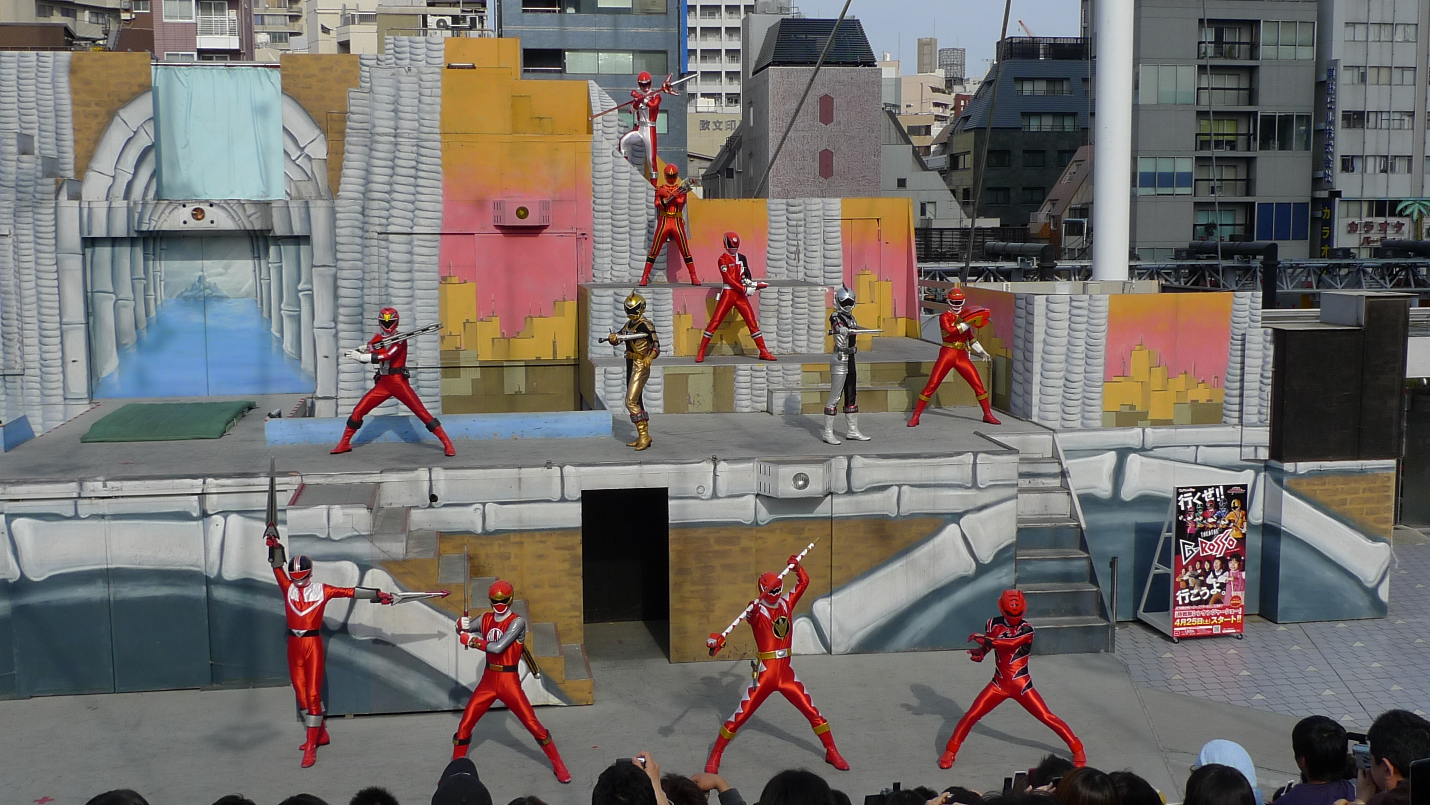 Go-Onger Stage Show at Red Heroes Tokyo Dome City