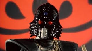 Führer Hell Saturn