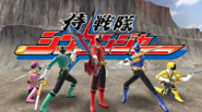 Samurai Sentai Shinkenger with KyoryuShinkenRed in Super Sentai Legend Wars