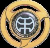 NSH-Tortoise Hammer Shinobi Medal