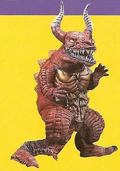 Demon Beast Daitanix II