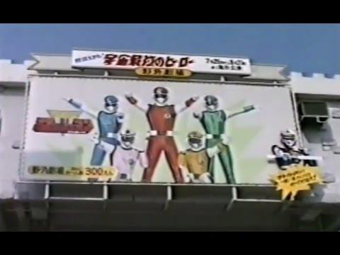 Flashman Stage Show at Double Hero Korakuen Yuenchi