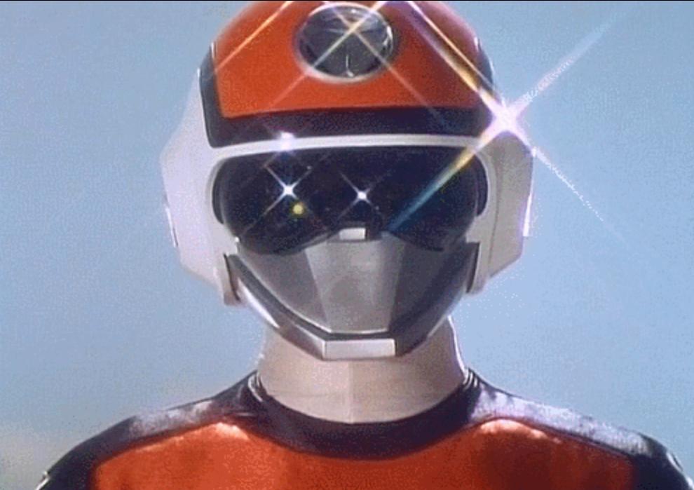 Red Prism Ranger