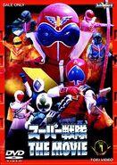 Super Sentai The Movie Vol 1