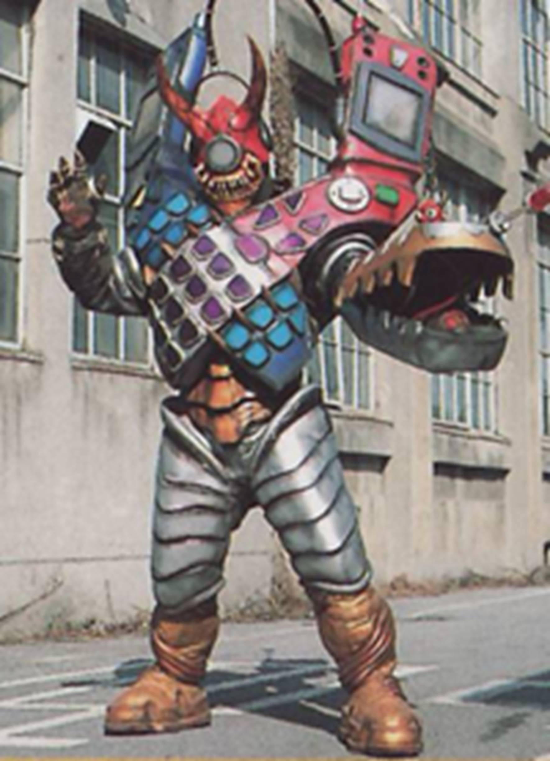 Cell Phone Org (Gaoranger)