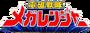 Logo-megaranger