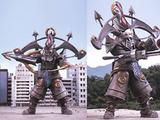 Giganoid 5: The Hunt