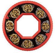 Shinken-disc-shogun