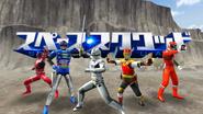 Space Squad in Super Sentai Legend Wars