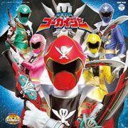 Kaizoku Sentai Gokaiger Cover.jpg