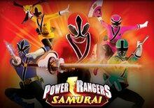Samurai-лого.jpg