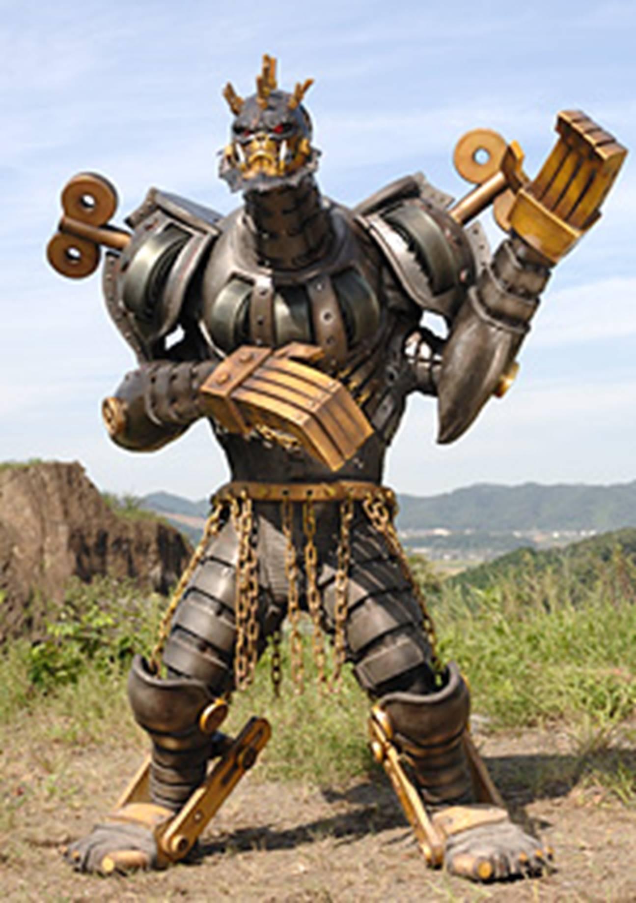Barbaric Machine Clan Horonderthal