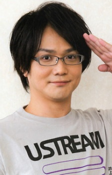 Gō Inoue