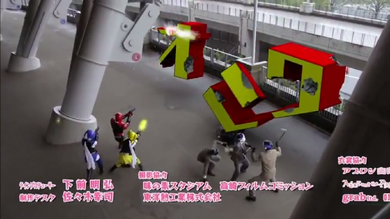 Ep. 12: Lame-ale: Farewell, Deluded Sentai