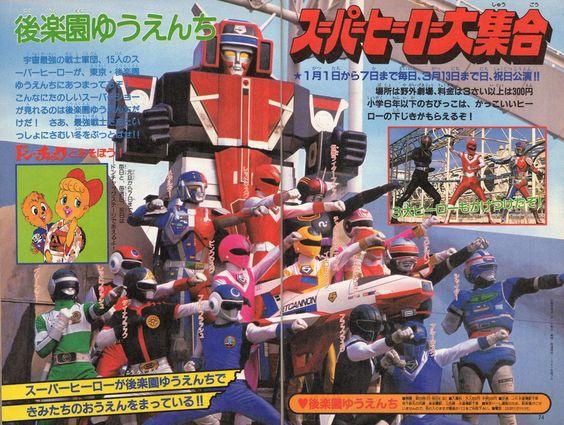 Maskman Stage Show at Super Hero Korakuen Yuenchi