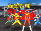 Super Sentai Legend Wars