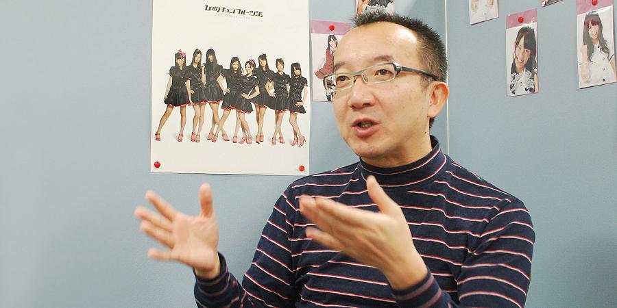 Naoyuki Sakai