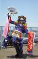 SSN-Ariake no Kata