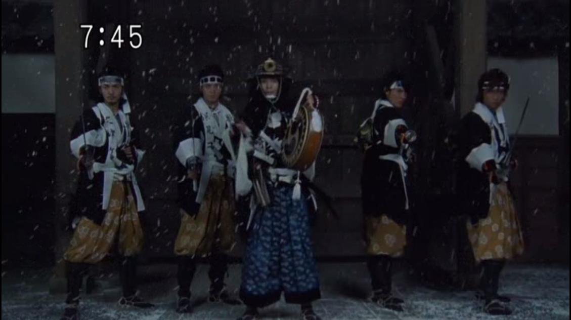 Lesson 33: Fure-Fure Gatchiri! Kung Fu Chūshingura