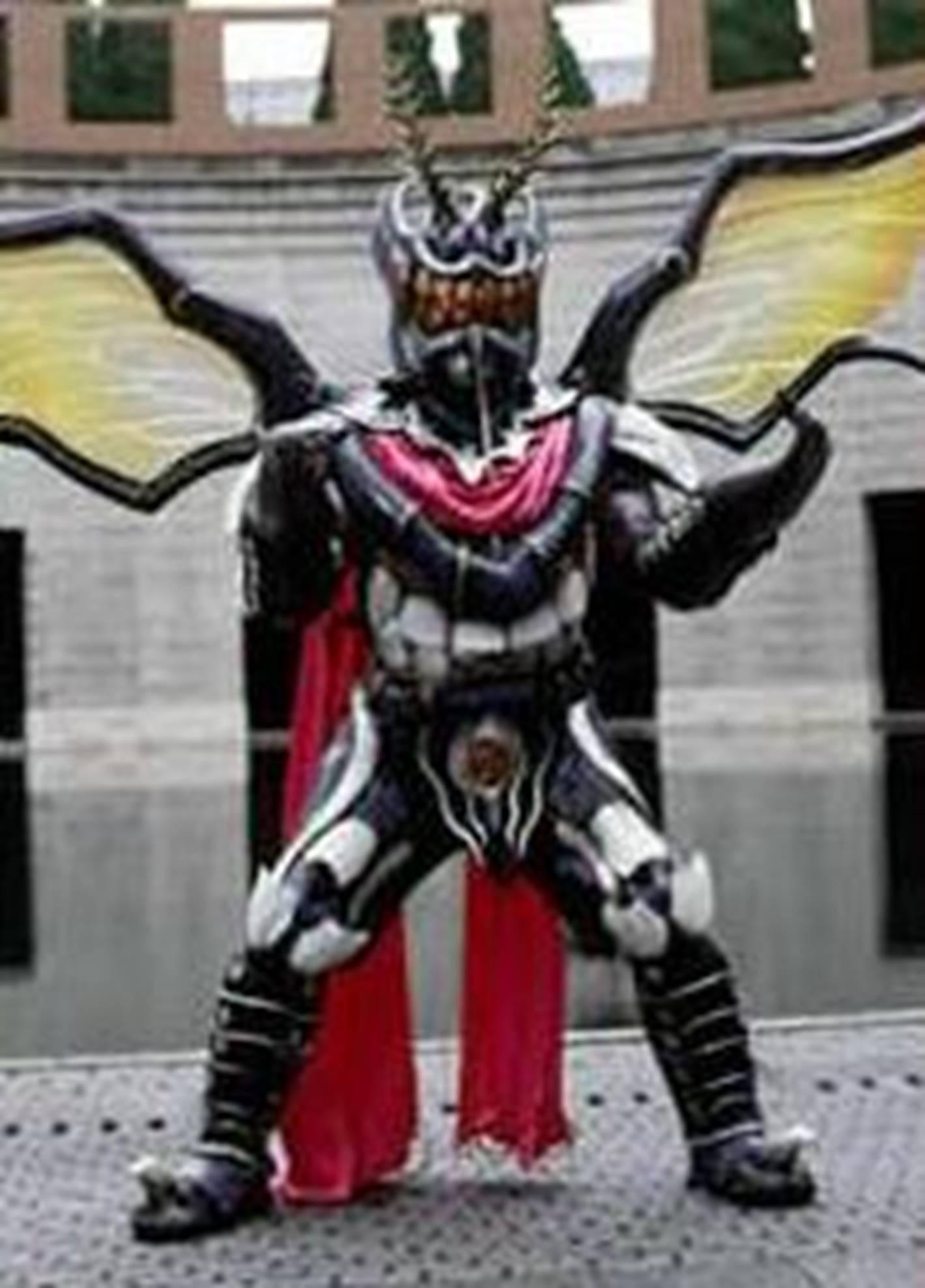 Revival Ninja Vamp-Iyan