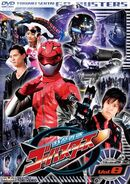 Go-Busters DVD Vol 8