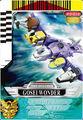 Gosei Wonder card