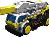 Trigger Machine Crane & Trigger Machine Drill