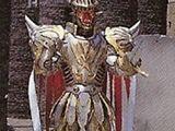 Hades Dread Knight Zoodo