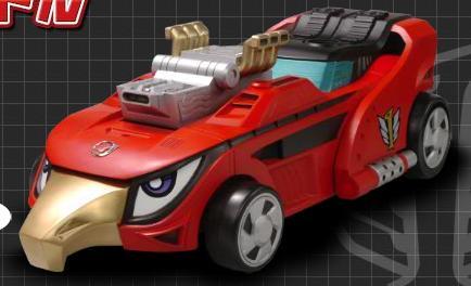 Engine Speedor