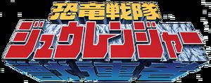Zyuranger-logo.png