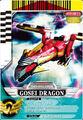 Gosei Dragon card