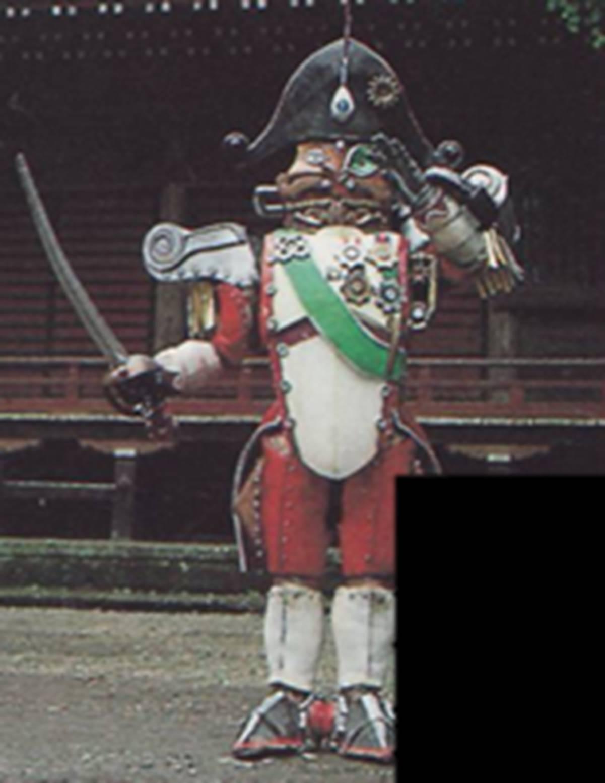 Admiral Abominator