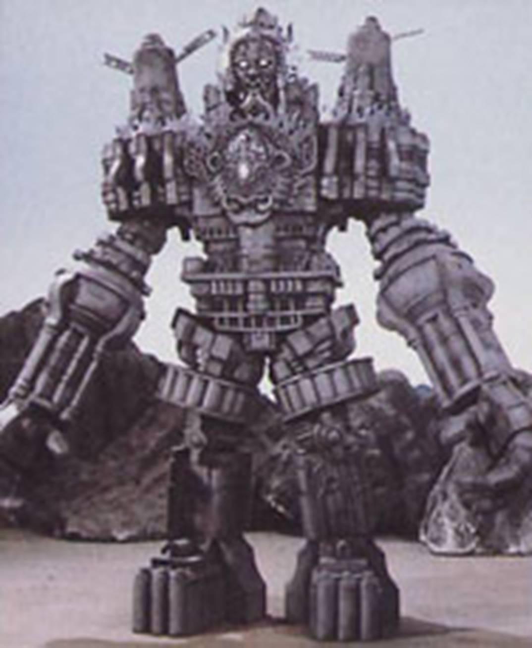 Giant God Gordom
