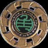 NSH-TriTsume Shinobi Medal
