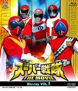 Super Sentai The Movie Blu Ray Volume 1