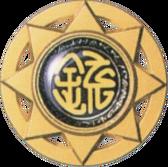 NSH-Gatling Leo Shinobi Medal