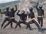 Shade Rangers